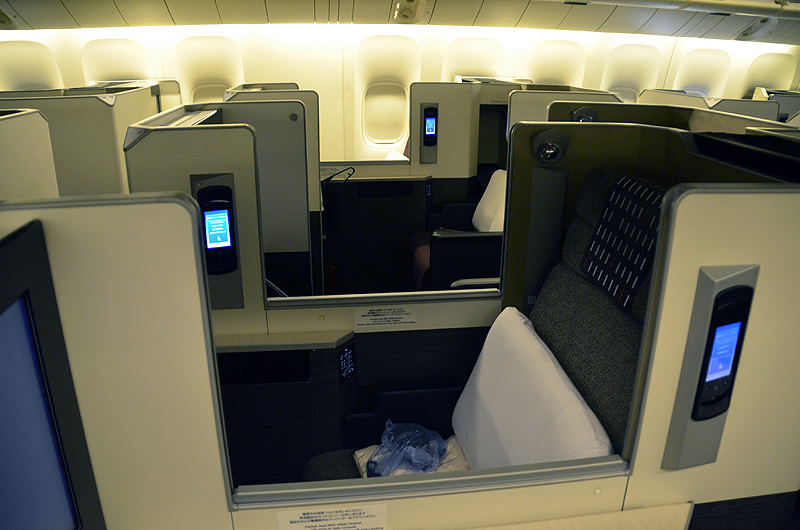 JAL国際線ビジネスクラス「JAL SKY SUITE」