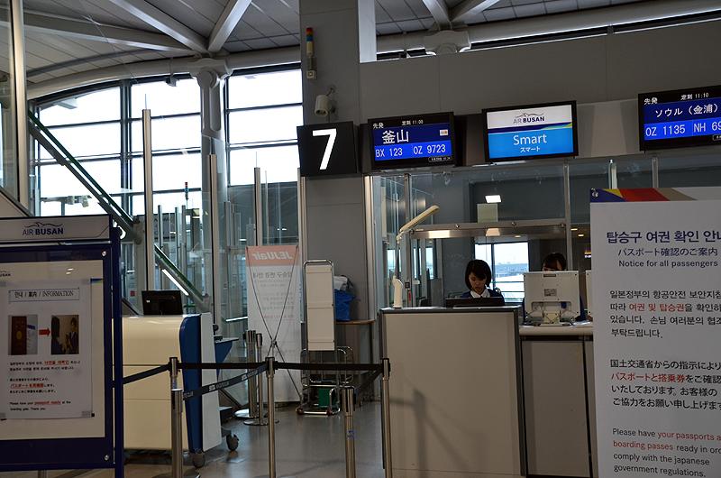 関西空港の搭乗ゲート