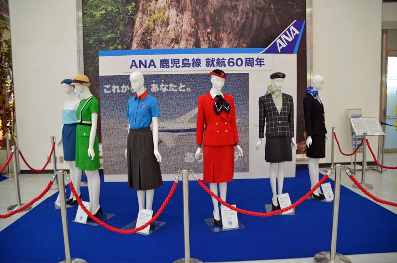 現在、鹿児島空港2階の保安検査場横に歴代のグランドスタッフ制服が展示されている
