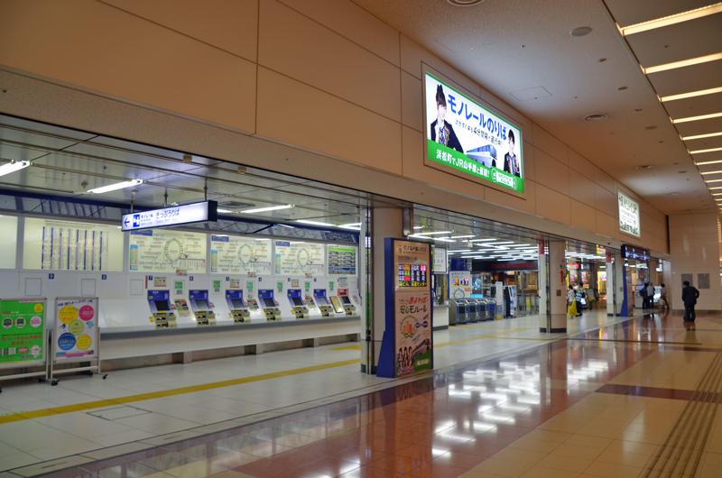 羽田空港第2ターミナル駅の券売機。「モノレール&山手線内割引きっぷ」は券売機での購入となる