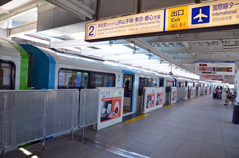 羽田空港国際線ビル駅のホーム