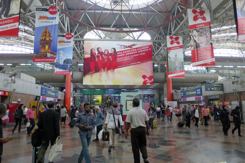 KLセントラル駅。クアラルンプール国際空港と鉄道で繋がっており30分程度で結んでいる