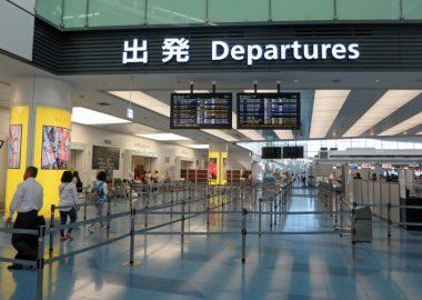 羽田空港国際線ターミナル出発口
