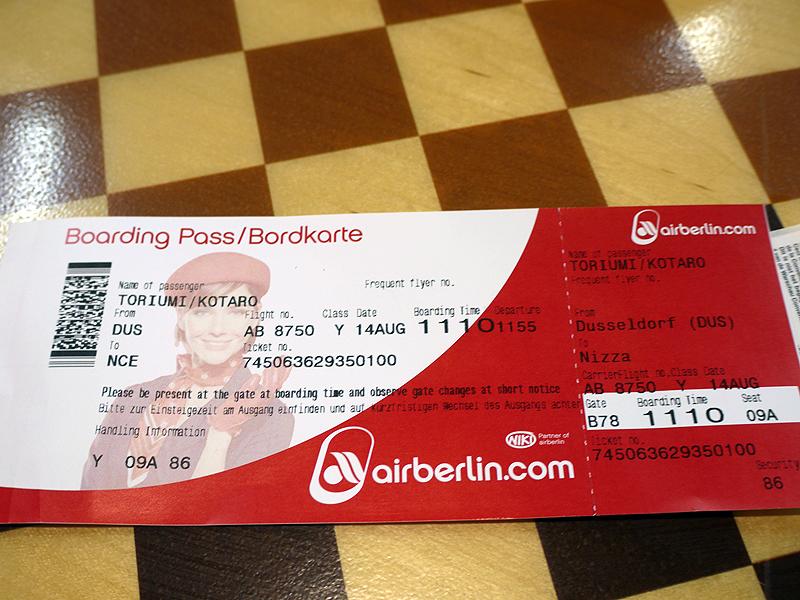 搭乗券(まだワンワールドに加盟する前だった)
