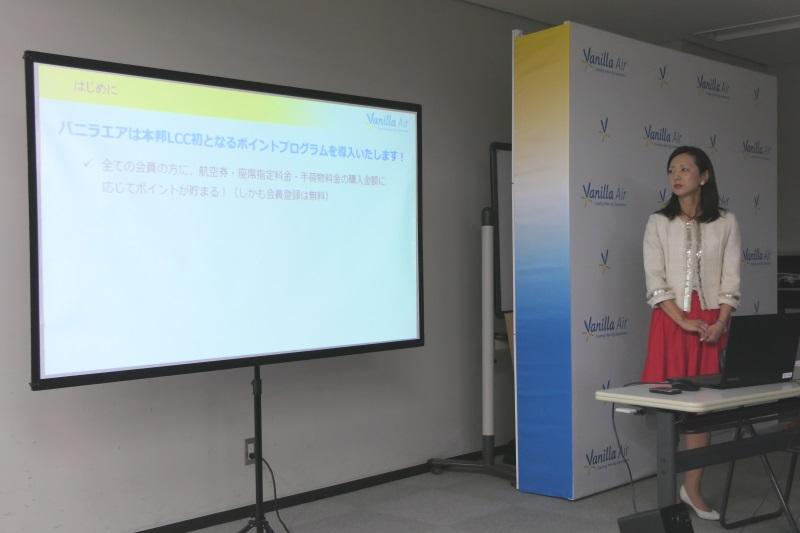 「バニラエア ポイント」についての記者発表会(2017年8月22日・成田空港にて)