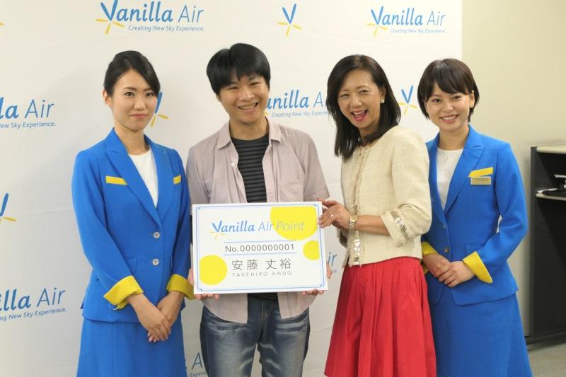 バニラエア就航当初からのファン・安藤丈裕さんが「バニラエア ポイント」の会員第1号に