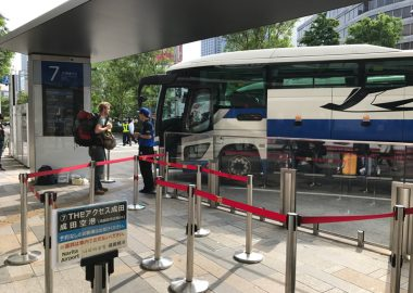 THEアクセス成田(東京駅)