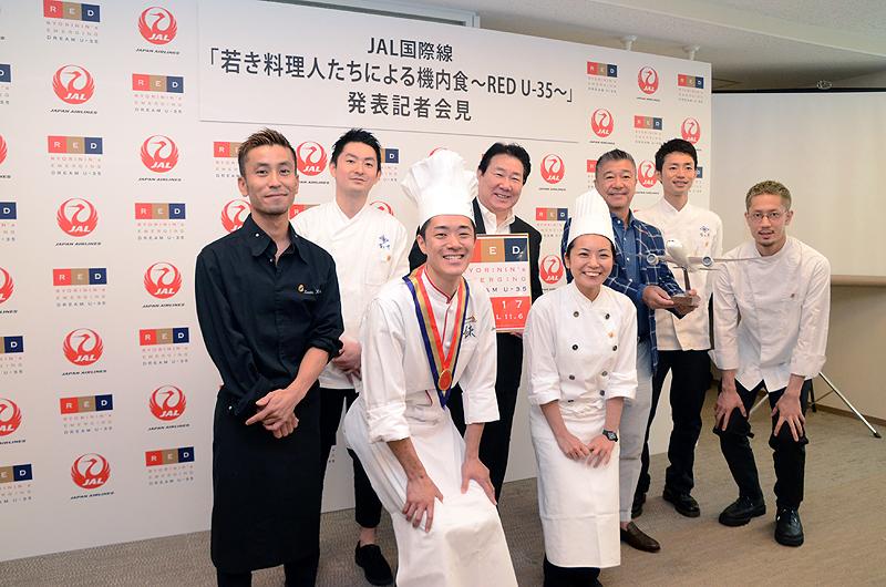 日本最大級の料理人コンペティション「RED U-35」のファイナリスト6名がJAL国際線機内食メニューを監修