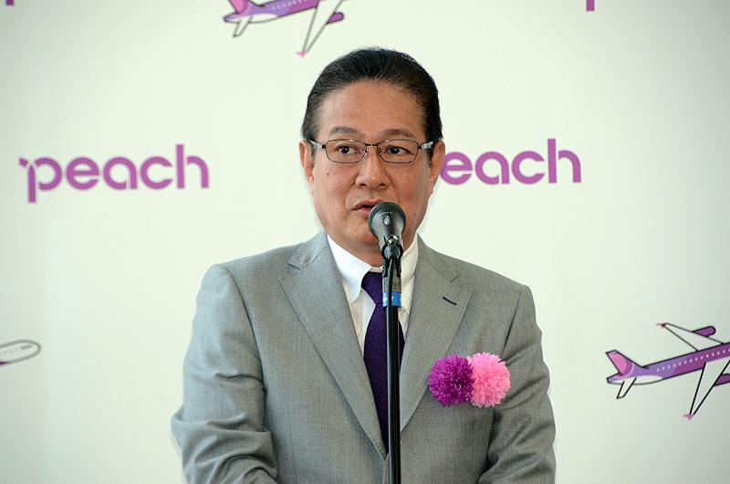 挨拶するピーチの井上慎一CEO