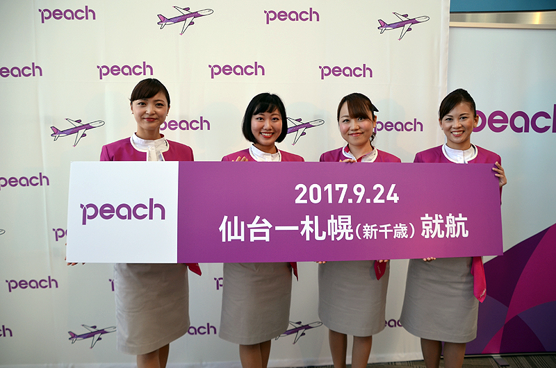 9月25日には仙台~台北線も就航する