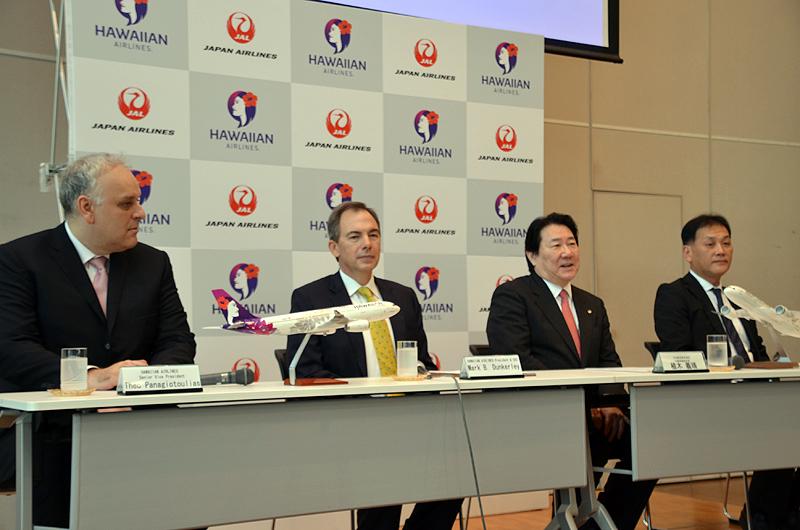東京・天王洲のJAL本社で行われた包括的業務提携契約の記者会見