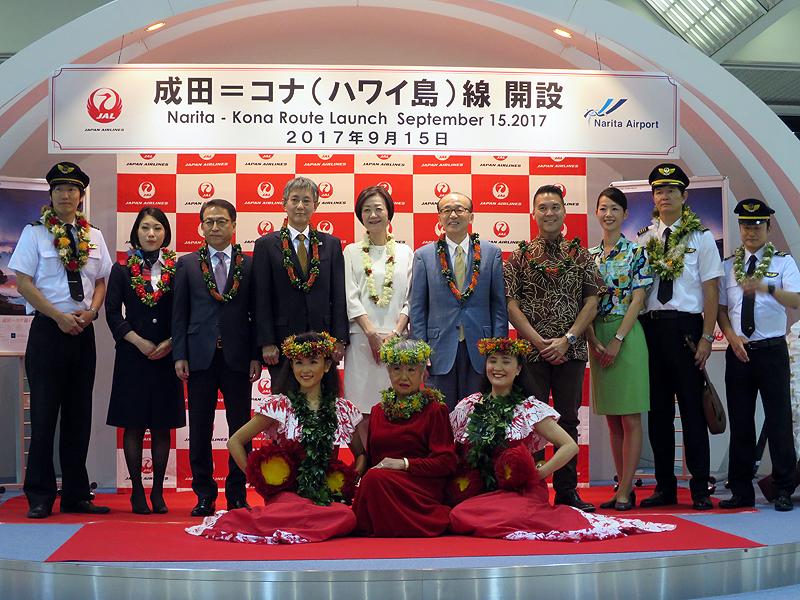 昨年9月15日に成田~コナ線を就航した