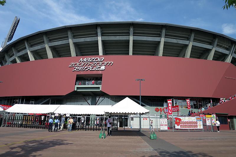 広島東洋カープの本拠地「マツダスタジアム」。最近ではカープ人気で入場券の入手が難しくなっている