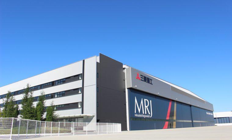 MRJ-Final-Assembly-Hangar_1