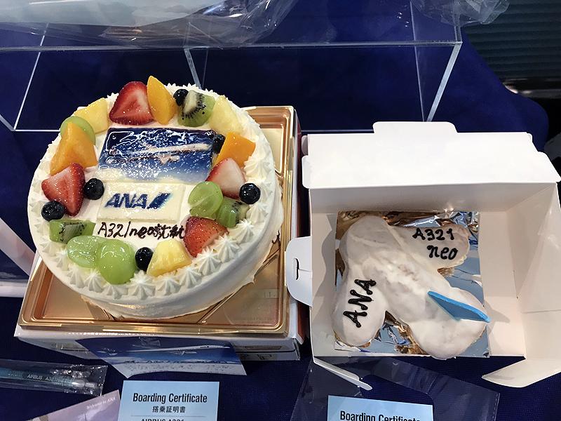 ケーキにはA321neoと描かれていた