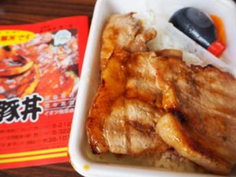 白糠町グルメの豚丼弁当
