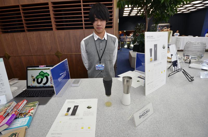 飛行機の機内などで氷を使い、約3時間の抽出でお茶の甘みを引き出す「SHIZUKU」も商品化される