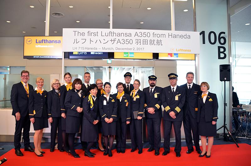 初便のミュンヘン行きに乗務するパイロットと客室乗務員による記念撮影