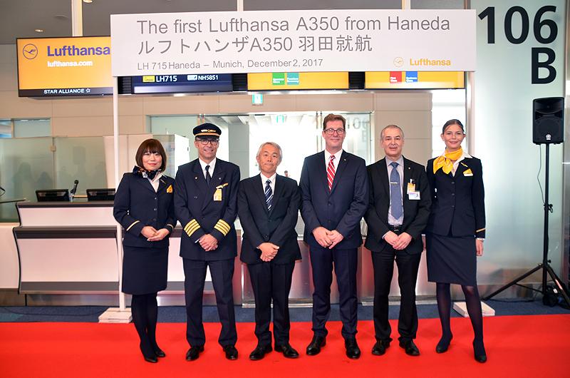 羽田空港では記念のセレモニーが行われた