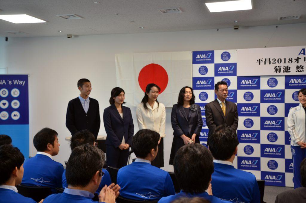 今回、サプライズゲストとして、菊池選手・床選手のご家族が登場した