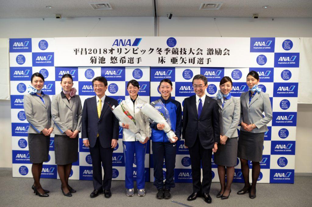 ANA客室乗務員、片野坂社長、平子社長との記念撮影