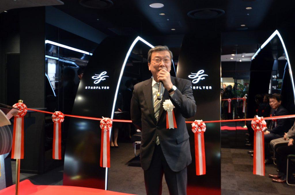 挨拶するスターフライヤーの松石禎己代表取締役社長執行役員