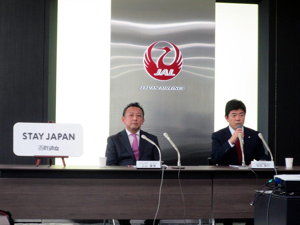 2月8日に東京・天王洲のJAL本社で資本・業務提携に関する合同記者会見が行われた
