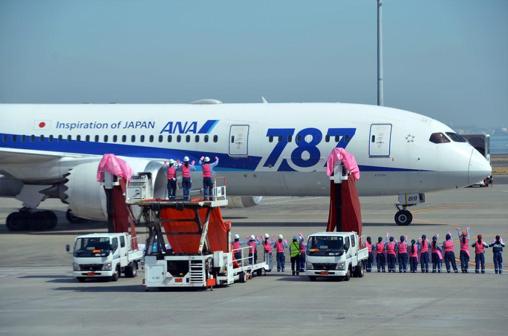 石垣空港へ向けて出発するANA91便