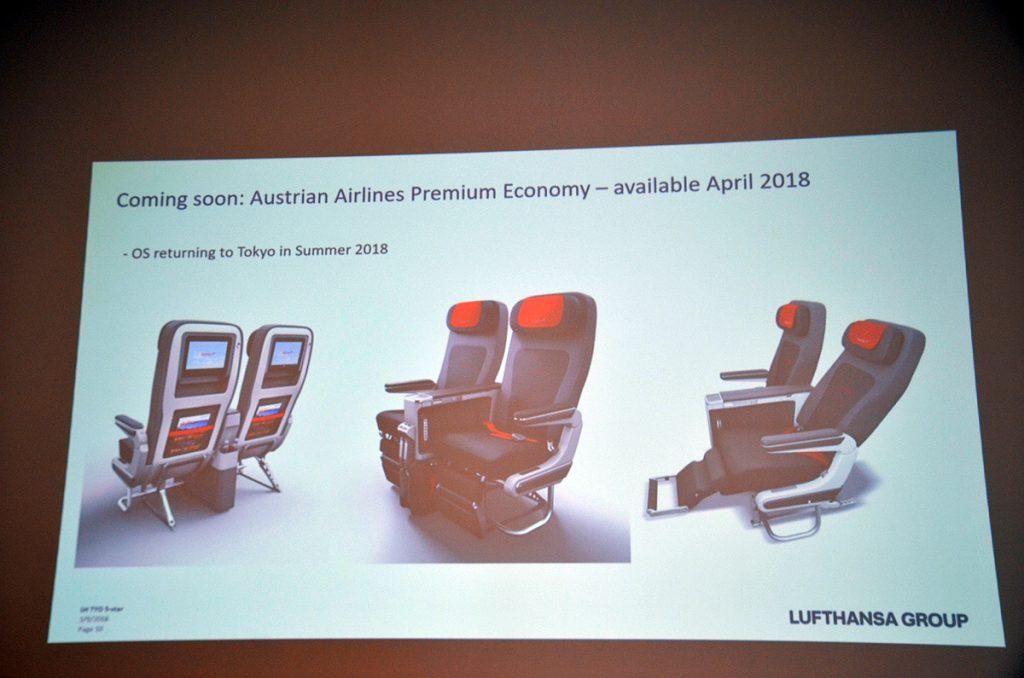 オーストリア航空の日本路線に2019年サマースケジュールよりプレミアムエコノミーを導入予定
