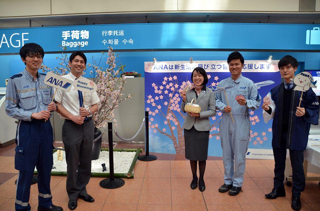 羽田空港で働くANAグループのスタッフが企画した