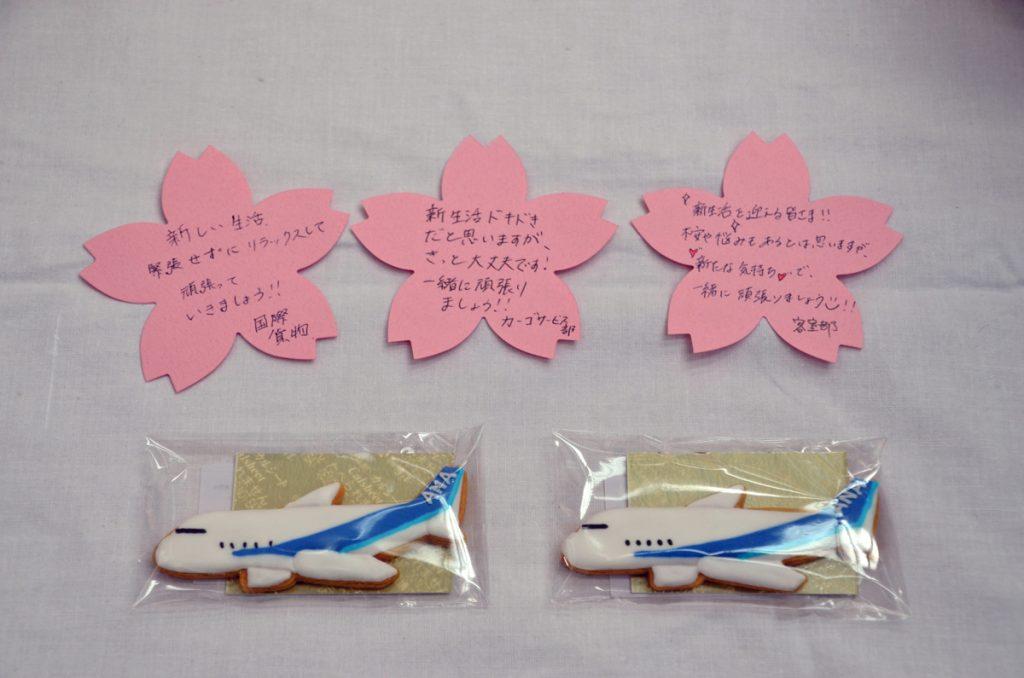 3月15日は特製のクッキーとメッセージカードがプレゼントされた
