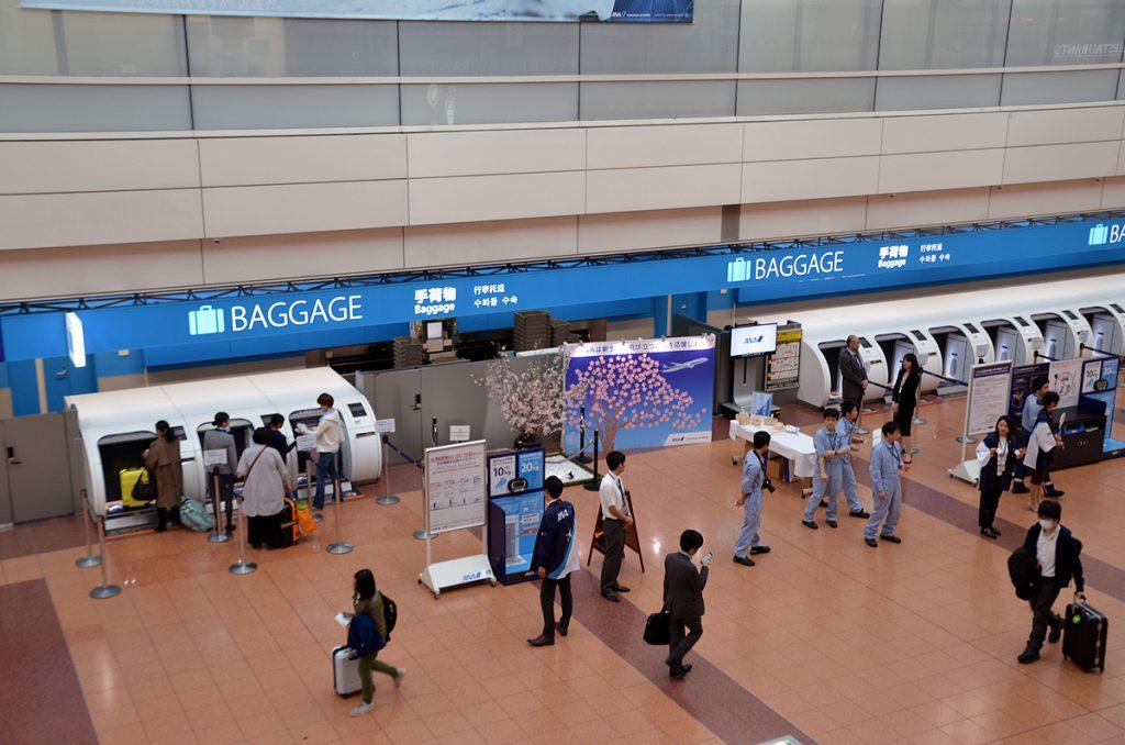 羽田空港第2ターミナルの保安検査場「A」と「B」の中間に設置されている