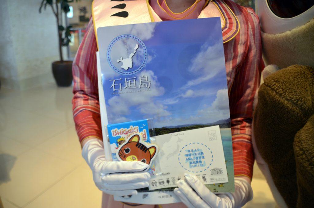 八重山諸島のパンフレットやクリアファイル、付せん、ポストカードなどをプレゼント