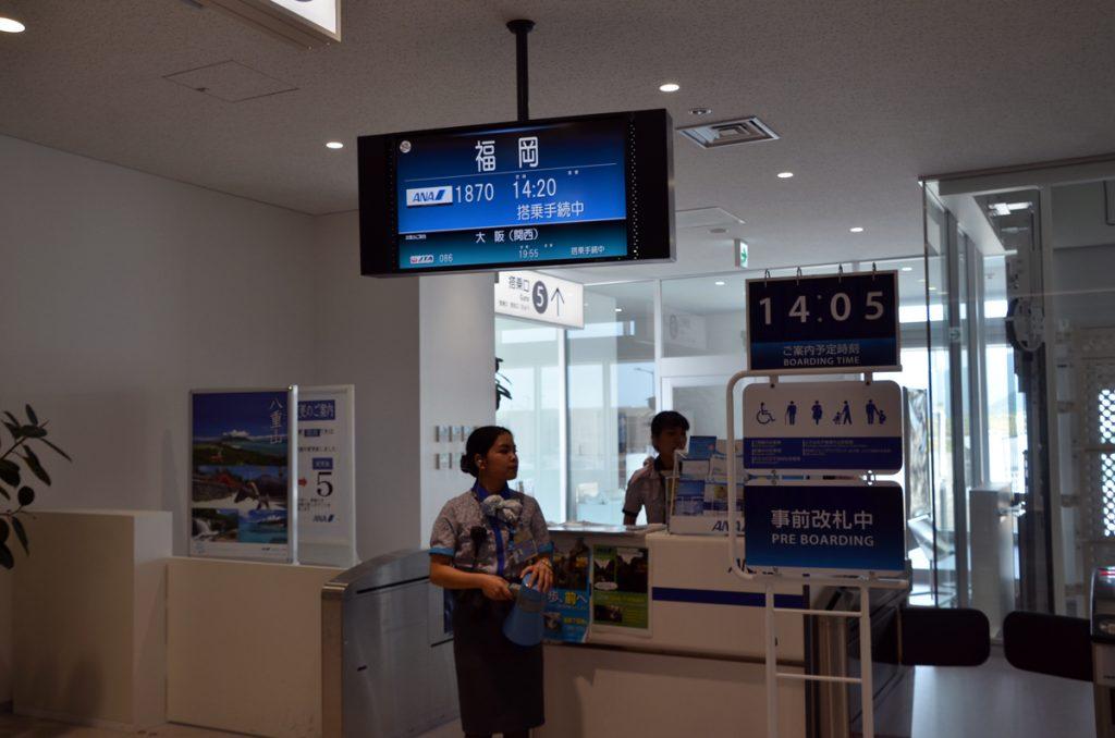 折り返しとなるANA1870便福岡行きの搭乗ゲート