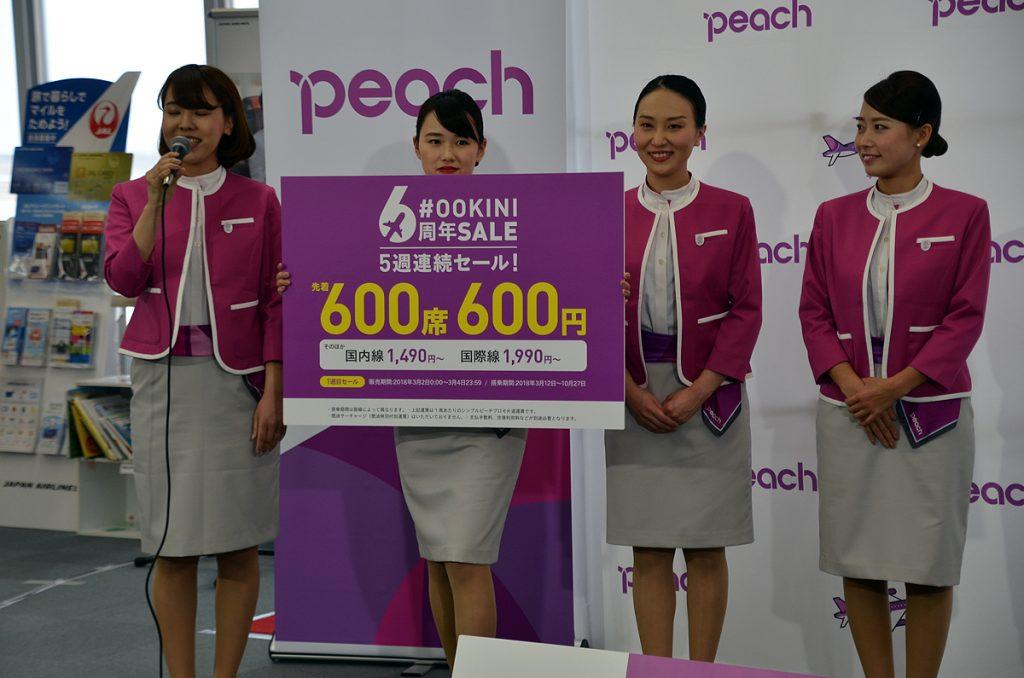 新潟空港でも5週連続セールについても紹介された
