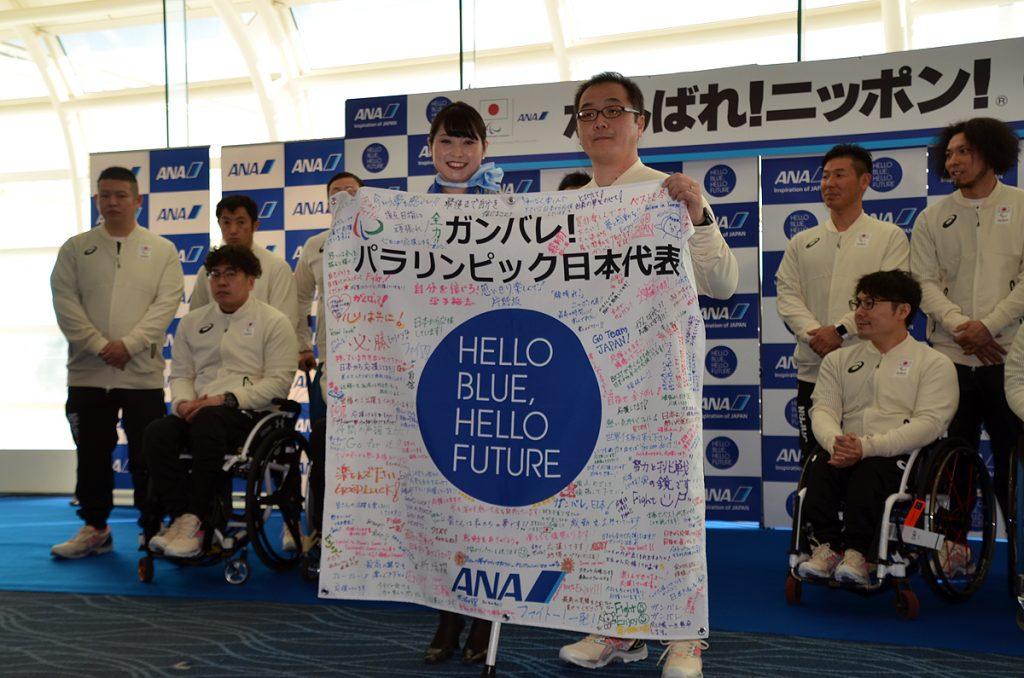 須藤主将へ応援メッセージフラッグを贈呈