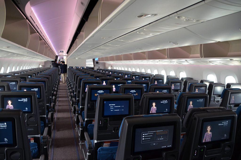 787-10型機のエコノミークラス
