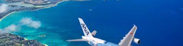 ANAエアバスA380