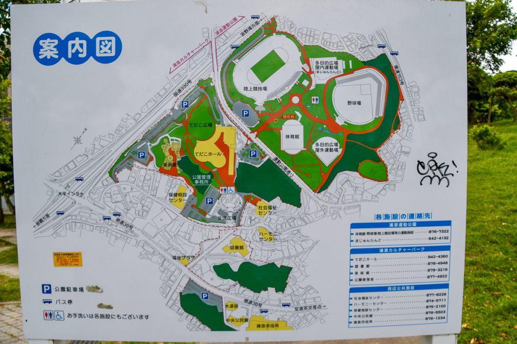 浦添運動公園の全体図