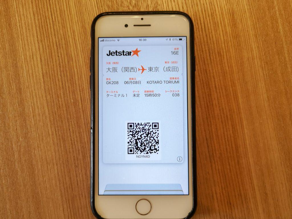 iPhoneの「wallet」機能。国内LCCでは唯一、そのまま搭乗することが可能