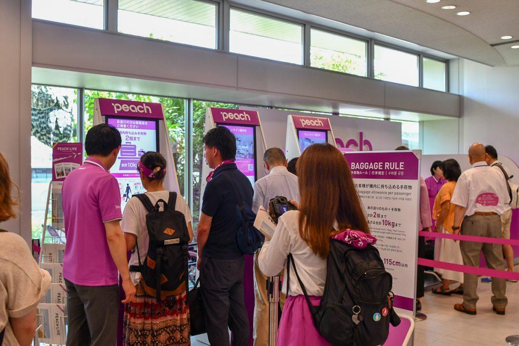 釧路空港チェックインカウンター
