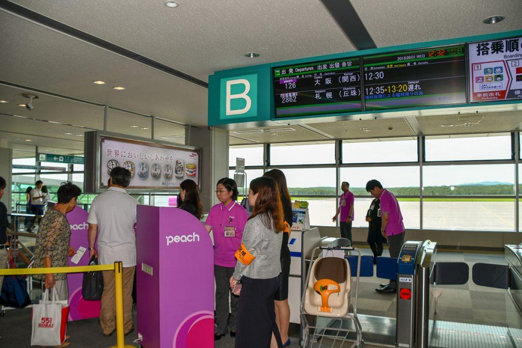 釧路空港搭乗ゲート