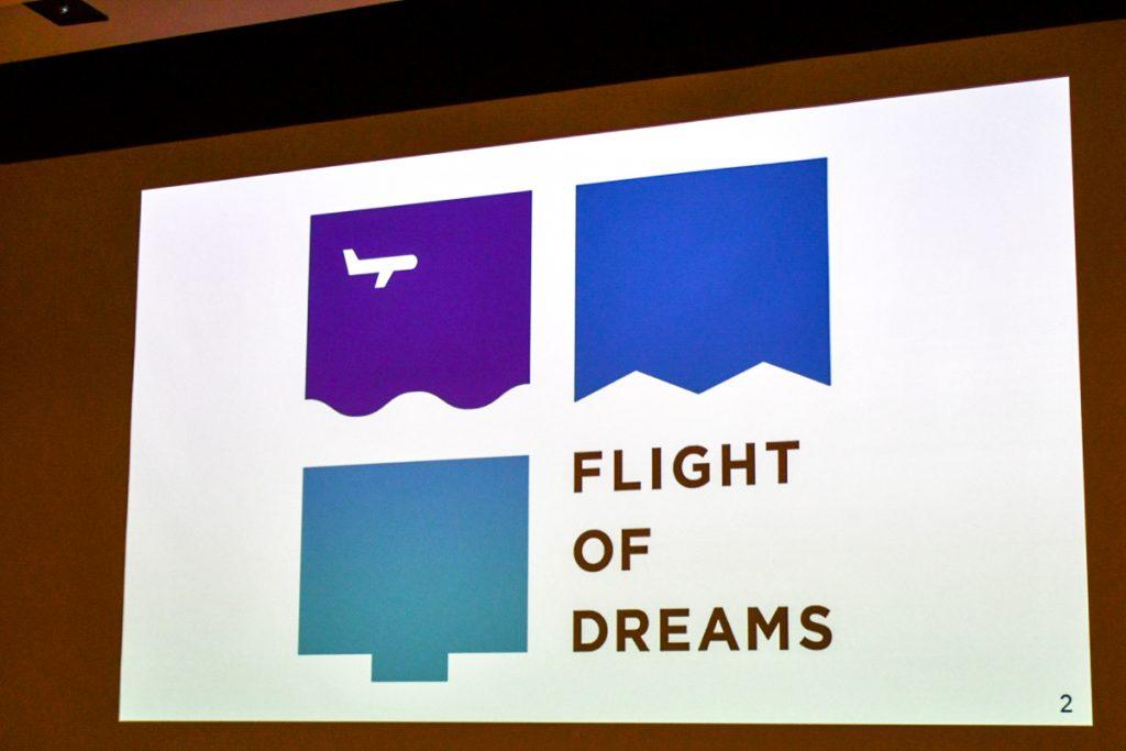 「FLIGHT OF DREAMS」のオフィシャルロゴ