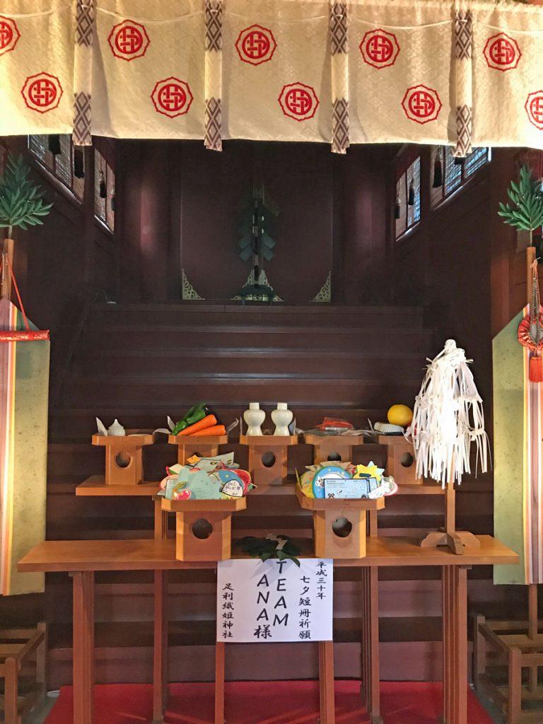 足利織姫神社3