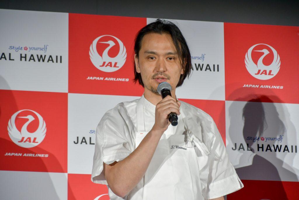 JALハワイ線機内食監修シェフの「L'Effervescence」生江史伸さん