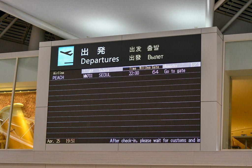 新千歳空港チェックインカウンター