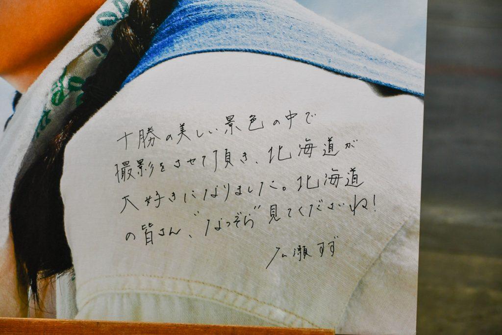 DSC_9398