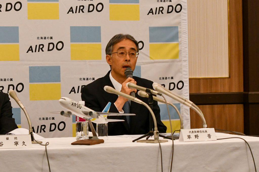 AIRDOの新社長に就任した草野晋代表取締役社長