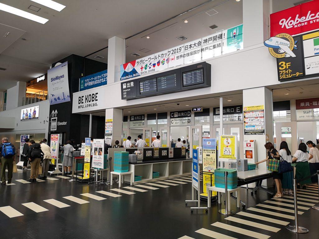 神戸空港の保安検査場