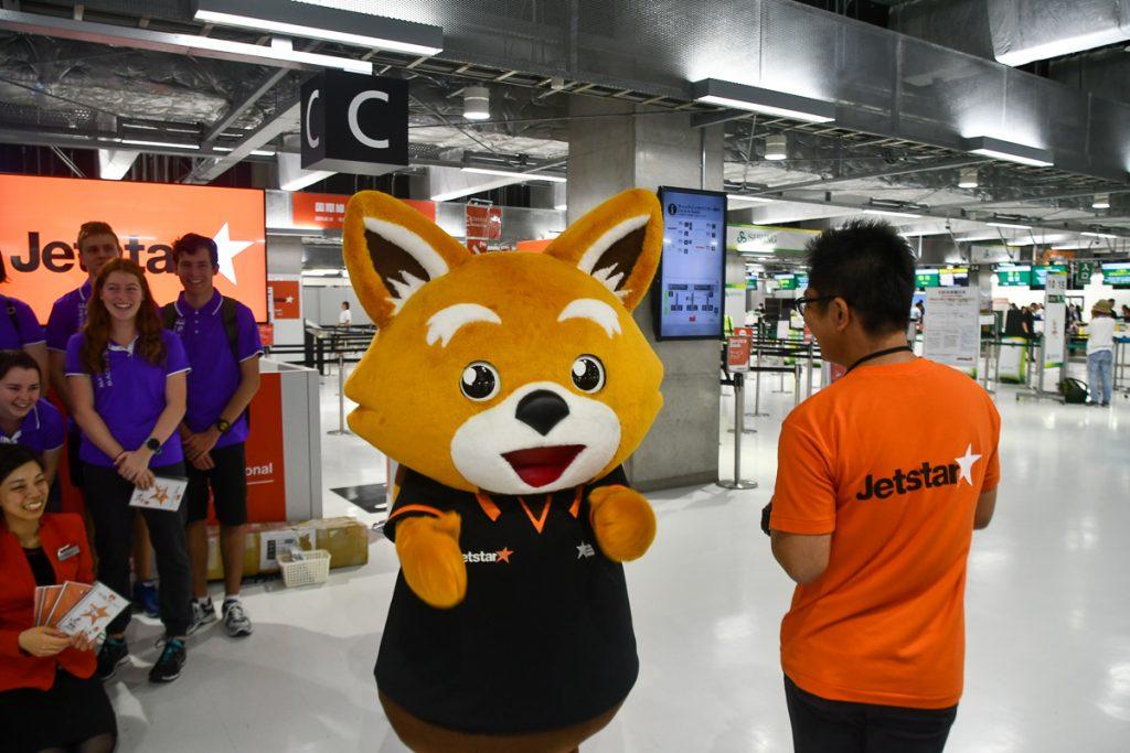 イベントには同社のマスコットキャラクター「ジェッ太」も登場